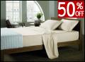 Sheridan Bed Linen Sale | 400 Thread Count Cotton Sateen Sheets VANILLA